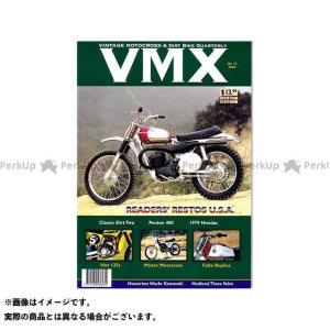VMXマガジン VMXマガジン #15(2002年) VMX Magazine|motoride