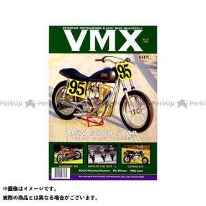 VMXマガジン VMXマガジン #27(2006年) VMX Magazine|motoride