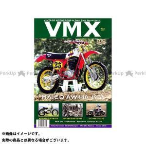 VMXマガジン VMXマガジン #31(2007年) VMX Magazine|motoride