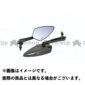 【無料雑誌付き】コーソー 汎用 バックミラー ブレイドミラー ネジ径 8/10mm(ブルーレンズ) KOSO|motoride