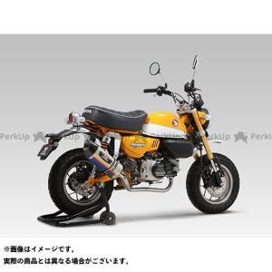ヨシムラ モンキー125 機械曲 R-77S サイクロンカーボンエンドTYPE-Down EXPOR...