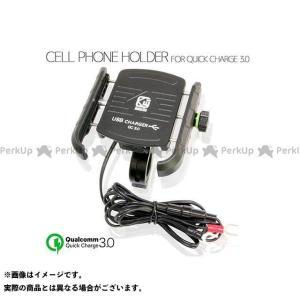 ライズコーポレーション スマートフォンホルダー QC3.0 USB充電機能付き RISE CORPORATION|motoride
