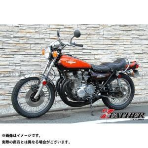 【無料雑誌付き】ゼットファーザーブラザーズ アダルトバー 15cm Z-FATHER BROTHERZ|motoride