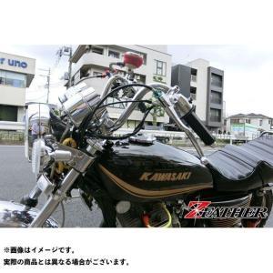 【無料雑誌付き】ゼットファーザーブラザーズ アップハンシボリ 25cm Z-FATHER BROTHERZ|motoride