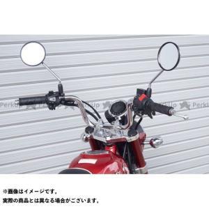 【無料雑誌付き】オーバーレーシング モンキー125 Monkey125 トップブリッジキット(シルバー) OVER RACING|motoride