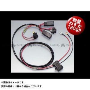 メーカー在庫あり ブライテック 汎用 PAMSヘッドランプ ブースター ツインランプ用 motoride