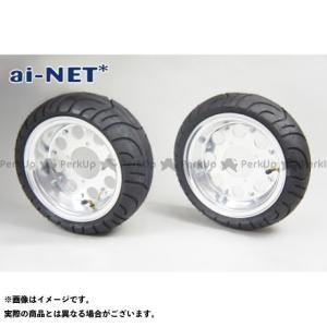 アイネット ゴリラ モンキー モンキー/ゴリラ 8インチ アルミホイール タイヤセット   ai-net|motoride