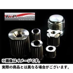 【無料雑誌付き】K&P ステンレス スティール・マイクロニック オイルフィルター カートリッジ式 カラー:アルミビュレット K&P Engineer… motoride
