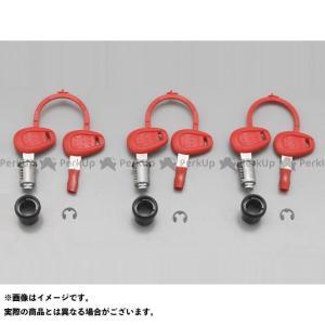 【無料雑誌付き】ジビ Z228 セイムナンバーキー(3本セット) GIVI|motoride
