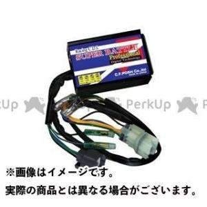 クリエイティブ・ファクトリー ポッシュ NSF100 レーシングCDI デジタルスーパーバトル プロブラック|motoride