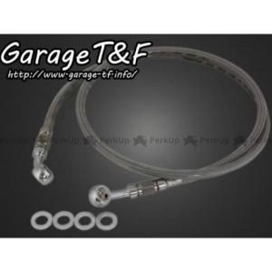 ガレージT&F グラストラッカー グラストラッカービッグボーイ ブレーキホース 1200mm  ガレージティーアンドエフ motoride