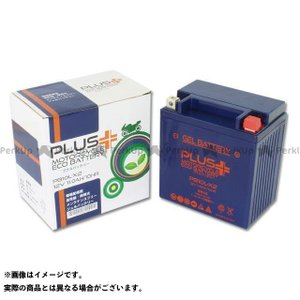 ライズコーポレーション PLUS(プラス)バッテリー ジェルタイプ PB10L-X2(YB10L-A2/YB10L-B2 互換) RISE CORP…|motoride