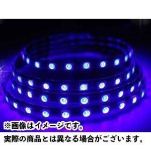 ライズコーポレーション 汎用 SMD LED テープ 90センチ 120連 防水 カラー:ブルー 発光 RISE CORPORATION|motoride