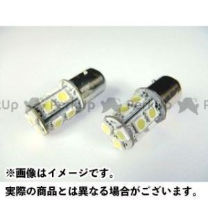 ライズコーポレーション 汎用 3chips 13連 SMD-LEDライト/口金バルブ シングル球 G18 BA15S 2個セット ホワイト発光|motoride