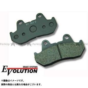ライズコーポレーション RISE CORPORATION エボリューション セミメタルブレーキパッド EV-123D|motoride