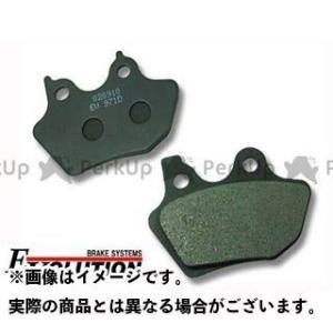 メーカー在庫あり ライズコーポレーション RISE CORPORATION エボリューション セミメタルブレーキパッド EV-971D|motoride