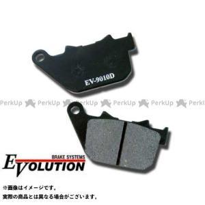 メーカー在庫あり ライズコーポレーション RISE CORPORATION エボリューション セミメタルブレーキパッド EV-9010D|motoride