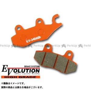 メーカー在庫あり ライズコーポレーション RISE CORPORATION エボリューション ハイグレード ブレーキパッド EV-340HD|motoride