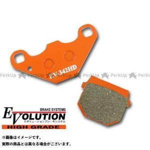 ライズコーポレーション RISE CORPORATION エボリューション ハイグレード ブレーキパッド EV-342HD|motoride