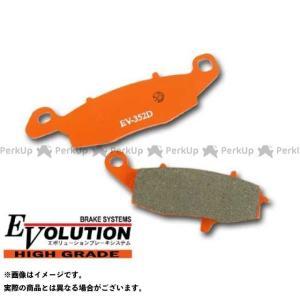 ライズコーポレーション RISE CORPORATION エボリューション ハイグレード ブレーキパッド EV-352HD|motoride