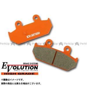 ライズコーポレーション RISE CORPORATION エボリューション ハイグレード ブレーキパッド EV-357HD|motoride