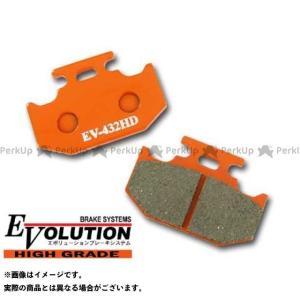 ライズコーポレーション RISE CORPORATION エボリューション ハイグレード ブレーキパッド EV-432HD|motoride