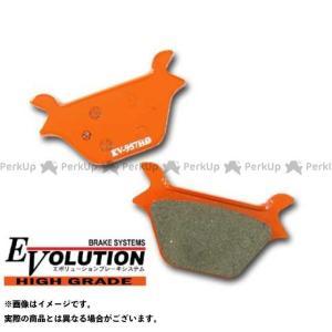 メーカー在庫あり ライズコーポレーション RISE CORPORATION エボリューション ハイグレード ブレーキパッド EV-957HD|motoride