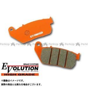 メーカー在庫あり ライズコーポレーション RISE CORPORATION エボリューション ハイグレード ブレーキパッド EV-9009HD|motoride