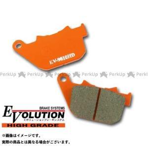 メーカー在庫あり ライズコーポレーション RISE CORPORATION エボリューション ハイグレード ブレーキパッド EV-9010HD|motoride