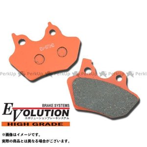 メーカー在庫あり ライズコーポレーション RISE CORPORATION エボリューション ハイグレード ブレーキパッド EV-971HD(オレン…|motoride