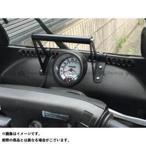 【無料雑誌付き】ハンター ジャイロキャノピー ジャイロキャノピー用 モバイルスタンド スマホホルダー取り付けベース ドリンクホルダー取り付けベース …|motoride