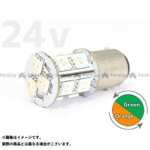 ライズコーポレーション 汎用 24V 2色発光 13連 SMD LEDバルブ ライト/口金バルブ ダブル球 ツインカラー S25/G18 BAY15…|motoride
