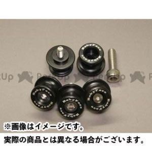 ベビーフェイス S1000RR スイングアーム スタンドフック Spool Type|motoride
