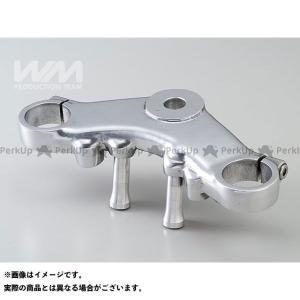 【無料雑誌付き】ダブルエム W650 トップブリッジセパレートハンドル WM|motoride