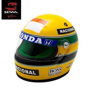 予約12月中旬頃入荷予定(アイルトン セナ/Ayrton Senna)1/2スケール セナ 1990 レプリカ ヘルメット Ayrton Senna Helmet 1990 ミニチュアヘルメット