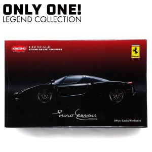 (ONLY ONE LEGEND COLLECTION)京商 1/12スケール FERRARI EN...