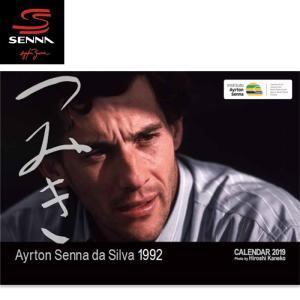 アイルトン セナ グッズ Ayrton Senna 2019年 アイルトン・セナ カレンダー「つみき」 撮影:金子博 卓上カレンダー メール便可