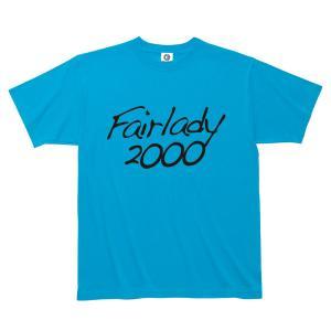 プリントロゴT 日産カスタムアパレルプロジェクト SR311 Fairlady 2000 Tシャツ(メンズ tシャツ ロゴtシャツ ブランド 半袖)(まとめ買いで送料無料)|motormagazine