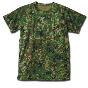 クールナイス 半袖Tシャツ 2枚組 6525 新迷彩(Tシャツ カットソー インナー 重ね着 自衛隊 ミリタリー 迷彩 カモフラージュ カモフラ(まとめ買いで送料無料)|motormagazine