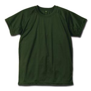 クールナイス 半袖Tシャツ 2枚組 6525 OD(オリーブドラブ)(演習 メッシュミリタリー ツーリング カットソー インナー シャツ(まとめ買いで送料無料)|motormagazine