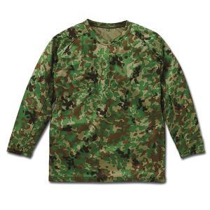 クールナイス 長袖Tシャツ 吸汗速乾 6524 新迷彩(暑さ対策 吸汗速乾 速乾性 吸収 クール 涼しい服 メンズ)(まとめ買いで送料無料)|motormagazine