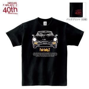日産カスタムアパレルプロジェクト S130 Front of S130 半袖Tシャツ(7.0oz)ブラック(メンズ tシャツ ロゴtシャツ ブランド 半袖)(送料無料)|motormagazine