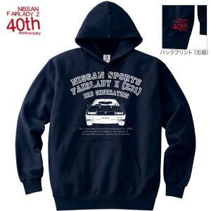 日産カスタムアパレルプロジェクト Z31 College Z31 プルオーバーパーカー(12.7oz)ネイビー(パーカー パーカ ぱーかー メンズ s m l xl トレーナー アメカジ|motormagazine