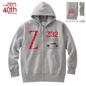 日産カスタムアパレルプロジェクト Z32 SIDE ジップパーカー(12.7oz)杢グレー(パーカー パーカ ぱーかー メンズ s m l xl トレーナー アメカジ 大きめ ジップ motormagazine