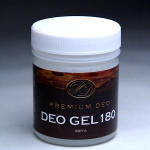 プレミアムデオ デオゲル180 消臭ゲル(PREMIUM DEO DEO GEL 180)(カー用品 バイク用品 消臭剤 消臭 芳香剤 車 車用品)(まとめ買いで送料無料)|motormagazine