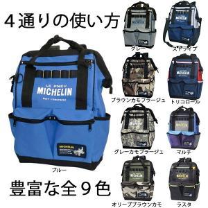 ミシュラン リュック 4Wayバッグ タイプ2(MICHELIN)(グッズ バックパック カバン リュック リュックサック)(送料無料/あすつく対応)|motormagazine