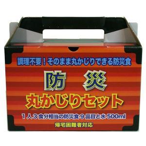 戦闘糧食 II型タイプ 防災丸かじりミリメシセット(1人3食...