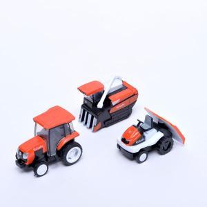 クボタ(Kubota)プルバックカー トラクタ/田植機/コンバイン 3台セット(知育玩具 おもちゃ 男の子農業 ミニカー オモチャ 玩具(まとめ買いで送料無料)|motormagazine