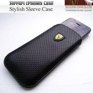 フェラーリ公認 iPhone5用本革スリーブケース「スタイリッシュ」Ferrari Stylish Sleeve Case for iPhone5(まとめ買いで送料無料)|motormagazine