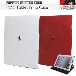 フェラーリ公認 iPad用本革ケースGTコレクション Ferrari Genuine Leather Tablet Folio Case for iPad/GT COLLECTION|motormagazine